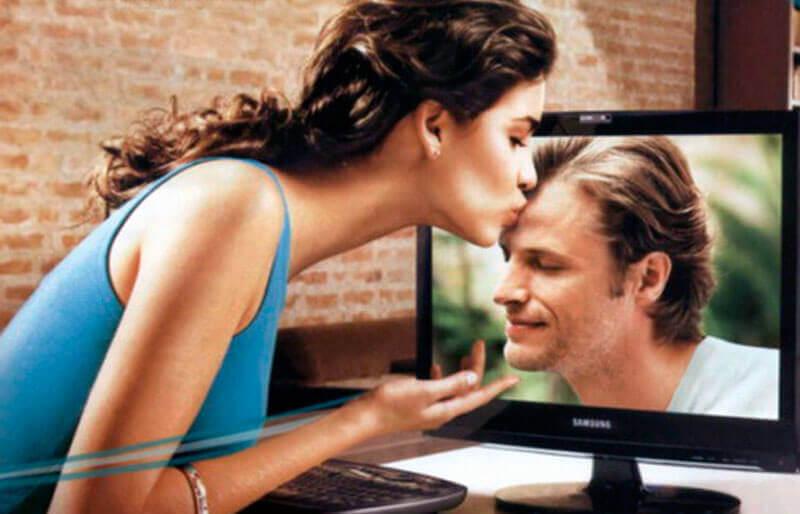 Любовь в сети